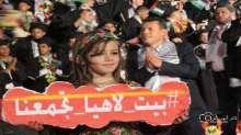 إحتفال تكريم طلبة الثانوية العامة في مدينة بيت لاهيا شمال قطاع غزة