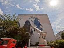 جرافيتي