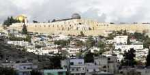 Jerusalem revives controversial cable car project