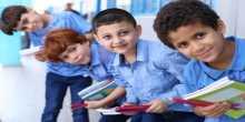 الأونروا تزود 263,229 طالباً وطالبة بالقرطاسية بمناسبة العودة إلى المدارس في غزة