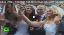 بوتين يلتقط سيلفي مع حسناوات روسيا بفساتين الزفاف