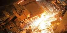 مصانع الحديد الصُلب