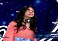 """أداء المشتركة نسرين صافي في """"Arab Idol"""""""