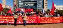 الجبهة الديمقراطية تنظم اعتصاماً في بيروت
