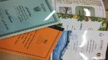 تربية قلقيلية تصدر نتائج مسابقة البحث العلمي لمدارسها