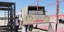 """برنامج الحملة السعودية """"شقيقي اشرب نقياً """" مستمر بتقديم مياه الشرب للنازحين السوريين في الداخل السوري"""