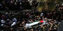 Photos: Protest after funeral in Bethlehem