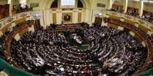 Egypt taps new supply and agriculture ministers in reshuffle