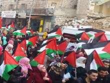 تجمع المدافعين ينظم مسيرة في ذكرى مجزرة الحرم الابراهيمي