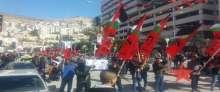 مسيرة جماهيرية في نابلس احياء للذكرى 48 لانطلاقة الجبهة الديمقراطية