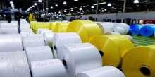 انطلاق شركة المهندس لصناعة البلاستيك في الأسواق العربية