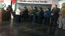 اتحاد لجان المرأة الفلسطينية تحتفل بعيد الأم ويوم المرأة العالمي