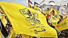 فتح: لا وطن للفلسطينيين إلا أرض فلسطين
