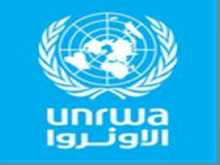 United Nations Secretary General urges member states to support UNRWA  Join our daily free Newsletter