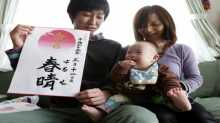 Japan's population projected to plummet by almost 40 million by 2065, according to new study