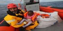 طاقم انقاذ اللاجئين البحري الاسباني يصل حيفا الأسبوع المقبل