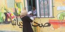 عشرات الأطفال السوريين استفادوا من مشروع الحملة الوطنية السعودية