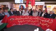 الجبهة الديمقراطية تنظم وقفة تضامنية مع الأسرى في طرابلس