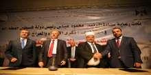 الخليل..توقيع اتفاقية لدعم مشروع حفظ المخطوطات الإسلامية