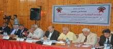غزة: ورشة حوارية حول القضية الوطنية في زمن الاضطراب الإقليمي