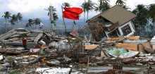 """صندوق النقد الدولي يضاعف قروض """"الكوارث"""""""