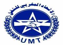 الاتحاد المغربي للشغل يؤكد على عدالة ومشروعية المطالب الاجتماعية والاقتصادية