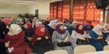 تربية قلقيلية تنظم ملتقى الإشراف التطويري