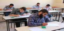 تعليم غزة ينشر نتائج امتحانات الوظائف التدريسية (طالع الأسماء)