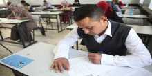 نظراً للانشغال بالثانوية العامة..تعليم غزة: مقابلات توظيف المعلمين بعد رمضان
