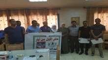 الائتلاف النقابي العمالي الفلسطيني يكرم عمال مستشفى د. ثابت