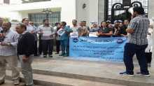 استمرار الوقفات الاحتجاجية امام وزارة الصحة بالرباط