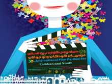 "30th International Film Festival for ""Children and Young Adults"" Poster Revealed"