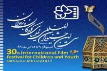 الأفلام المشاركة في مسابقة الأفلام الدولية في المهرجان الدولي