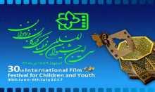 الكشف عن الأفلام المشاركة في مسابقة الأفلام الدولية بأصفهان