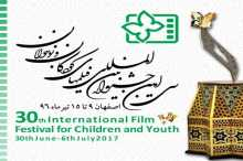 الكشف عن أفلام الرسوم المتحركة المشاركة في مسابقة الأفلام الدولية