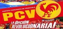 الجبهه الشعبيه تشارك في المؤتمر الخامس عشر للحزب الشيوعي الفنزويلي