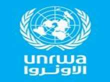"""الأونروا ومبادرة """"تحدي اليابان غزة"""" تعلنان مسابقة تحدي ريادة الأعمال"""