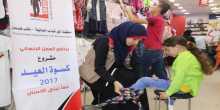 غزة.. فور شباب تنفذ مشروع كسوة العيد لعام 2017