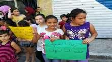 إعتصام للاطفال في مخيم عين الحلوة نصرة للأقصى
