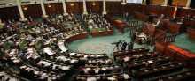 البرلمان التونسي يرفض إعادة العلاقات مع سوريا