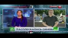 لكمة قوية لمراسل قناة روسية على الهواء مباشرة
