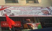 الشعبية تنظم حفل لتكريم الطلبة المتفوقين في محافظة سلفيت