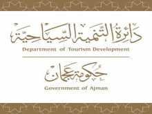 Ajman Tourism Development Department Successfully Concludes the 4th Liwa Ajman Dates Festival 2017