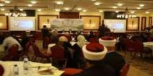 القضاء الشرعي والتنمية الاجتماعية يفتتحان جلسة تشاورية وطنية