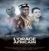 خريبكة تحتضن الدورة العشرين لمهرجان السينما الإفريقية