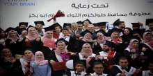 أبو بكر يدعو البنوك ومؤسسات الإقراض والشركات لمساندة مجلس التشغيل