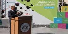 كلية فلسطين الاهلية الجامعية تقيم يوم التوجيه والارشاد لطلبتها الجدد