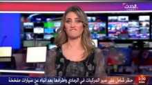 """ماذا فعلت مذيعة قناة العربية """"الحدث"""""""