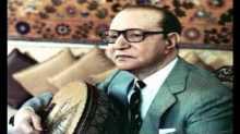 محمد عبد الوهاب - لا مش أنا اللى أبكى