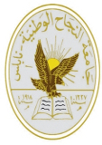 جامعة النجاح